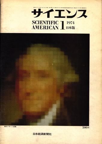 197401