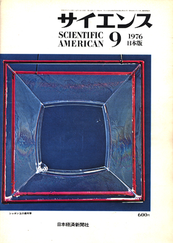 197609