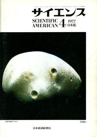 197704