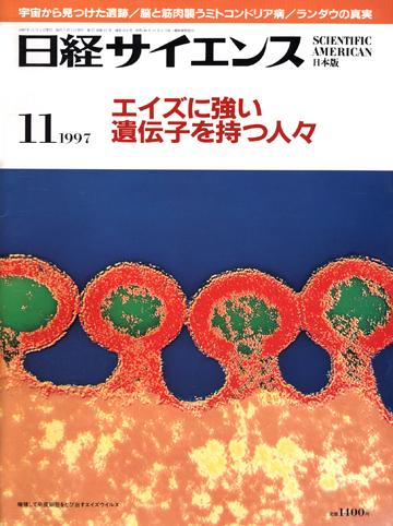 199711