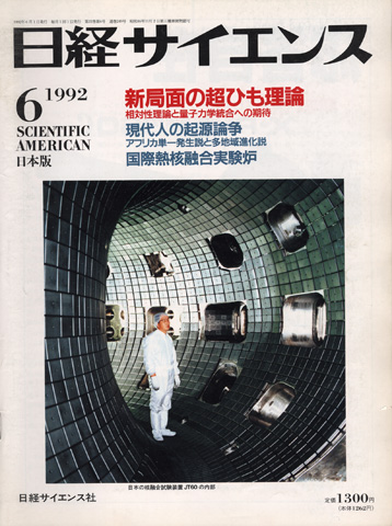 199206