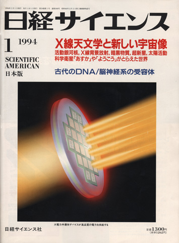 199401