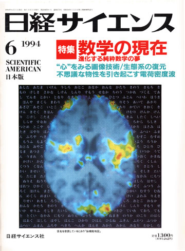 199406