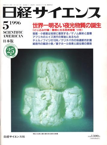 199605
