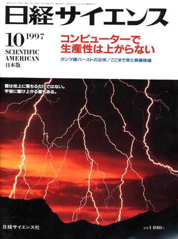 199710
