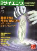 200607