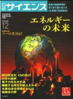 200612