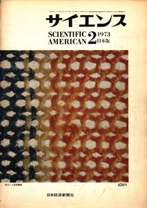 197302