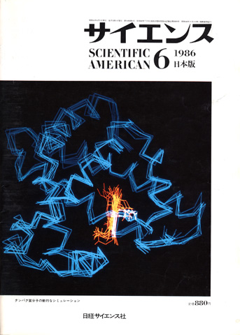198606