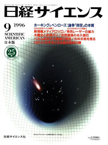 199609
