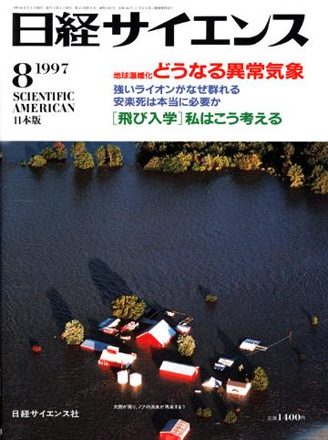 199708