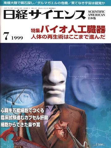 199907